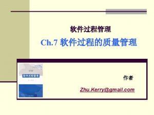 Zhu Kerrygmail com Zhu Kerrygmail com Zhu Kerrygmail