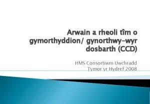 Arwain a rheoli tm o gymorthyddion gynorthwywyr dosbarth