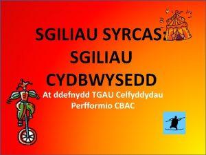 SGILIAU SYRCAS SGILIAU CYDBWYSEDD At ddefnydd TGAU Celfyddydau
