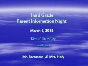Third Grade Parent Information Night March 1 2018