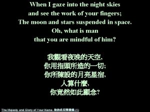 When I gaze into the night skies and