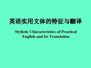 Stylistic Characteristics of Practical English and Its Translation