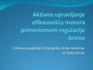 Aktivno upravljanje efikasnou motora primenomom regulacije brzine Odabrana