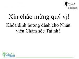 Xin cho mng qu v Kha nh hng
