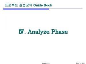 Guide Book Analyze Phase Analyze 1 Rev 0