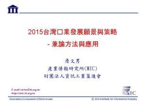 2005 2015 GDP per capita 15 000 30