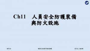 Ch 11 NTOU MERCHANT MARINE LIOU CHIAN 3