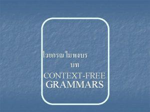 CONTEXTFREE GRAMMARS A contextfree grammar CFG is a