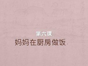hun yn Welcome zhn really truly indeed pio