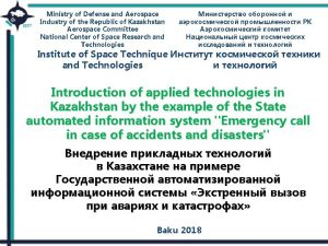 Modern technologies HighPrecision Satellite Navigation Technologies Space communication