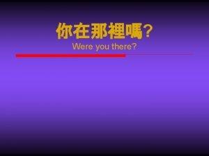 Were you there Were you there Were you