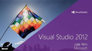 Visual Studio 2012 Microsoft New value Personal contextual