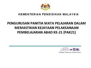KEMENTERIAN PENDIDIKAN MALAYSIA PENGURUSAN PANITIA MATA PELAJARAN DALAM