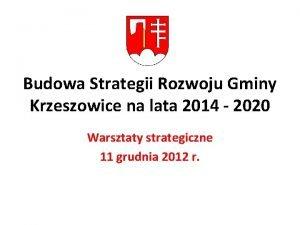 Budowa Strategii Rozwoju Gminy Krzeszowice na lata 2014