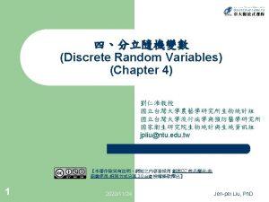 2 Probability Distribution Binomial Distribution Poisson Distribution 20201124