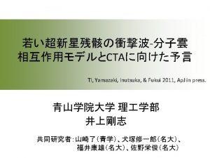 Result TI Yamazaki Inutsuka Fuki 11 n 3