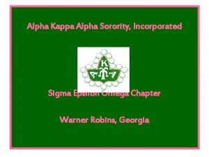 Alpha Kappa Alpha Sorority Incorporated Sigma Epsilon Omega