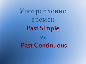 Past Simple vs Past Continuous Past simple 1