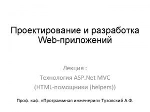 HTML HTML HTML 1 Begin Form 2 End