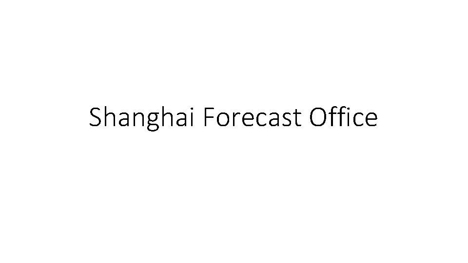 Shanghai Forecast Office Forecast Area F1 Forecast Planning