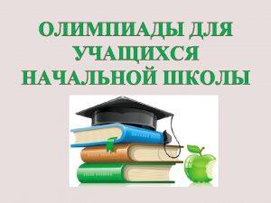 http runodog ru http evertest ru http www