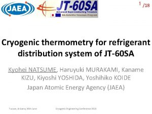 1 18 Cryogenic thermometry for refrigerant distribution system