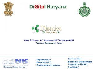 Di Gital Haryana Date Venue 21 st December22