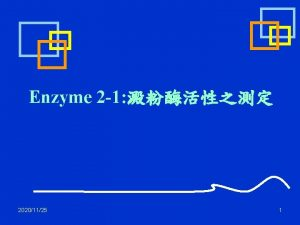 Enzyme 2 1 20201125 1 Enzyme 2 2