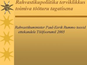 Rahvastikupoliitika terviklikkus toimiva tturu tagatisena Rahvastikuminister PaulEerik Rummo