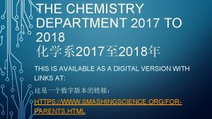 THE CHEMISTRY DEPARTMENT 2017 TO 2018 2017 2018
