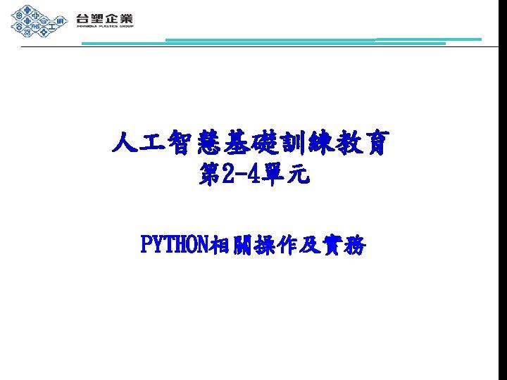 Python Python https www python orgdownloads Anaconda https