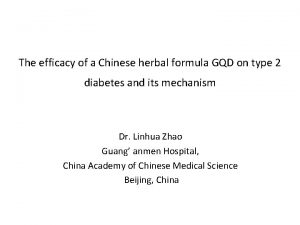 The efficacy of a Chinese herbal formula GQD