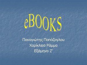 LINKS Franklin e Book Man http www franklin