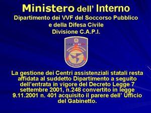 Ministero dell Interno Dipartimento dei VVF del Soccorso