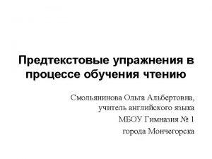 Peter the Great Russian Empire tsar carpenter cut
