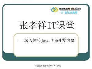 9 Java Bean l Java Bean l Java
