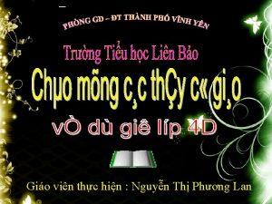 Gio vin thc hin Nguyn Th Phng Lan