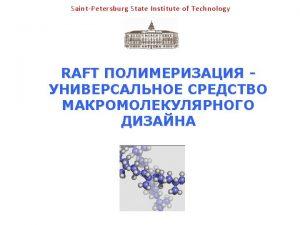 catalytic chain transfer polymerization iniferter mediated polymerization stable