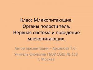 http upload wikimedia orgwikipediacommonsthumb88 bSchemecatanatomyde svg775 pxSchemecatanatomyde svg