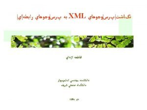 XQuery bib book book title title section author