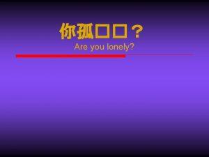 Are you lonely Are you lonely Are you
