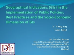Geographical Indications GIs in the Implementation of Public