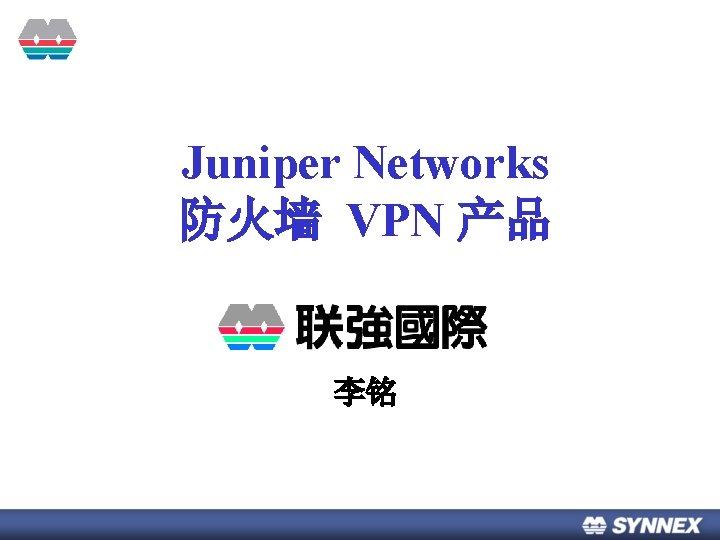 Juniper Networks VPN Juniper 2008 789 2007 MSeries