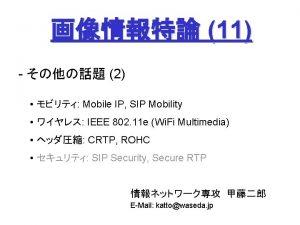 Mobile IP 1 Mobile IPv 4 CN Corresponding