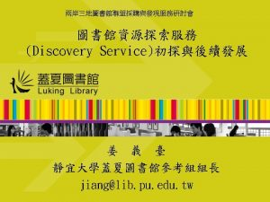 Discovery Service Discovery servicePreindexed metadata Discovery ServiceFederated searchDiscovery