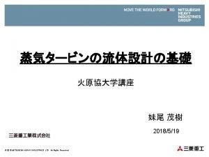2018519 2018 MITSUBISHI HEAVY INDUSTRIES LTD All Rights
