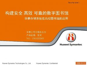 Security Level Tel 13910202905 Huawei Symantec Technologies Co