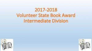 2017 2018 Volunteer State Book Award Intermediate Division