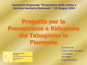 Seminario Regionale Promozione della Salute e Servizio Sanitario