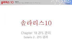 10 Chapter 18 ZFS Solaris 2 ZFS VMware